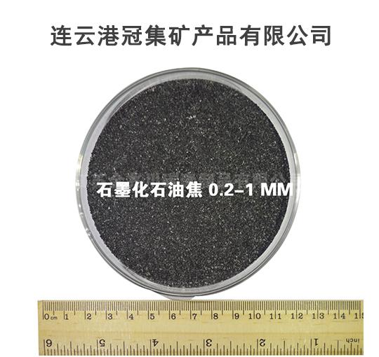 福建专业生产石墨厂家